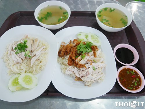 Siam Thai Street Food Cafe