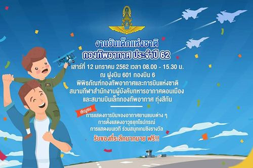 Thailand National Children's Day