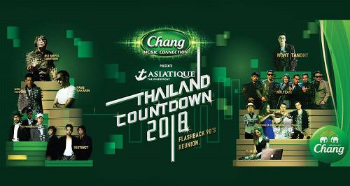 Countdown 2018 at Asiatique the Riverfront