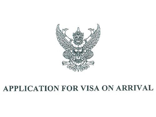Application Form for Visa on Arrival Thailand