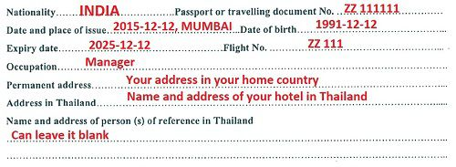 Visa on Arrival Form