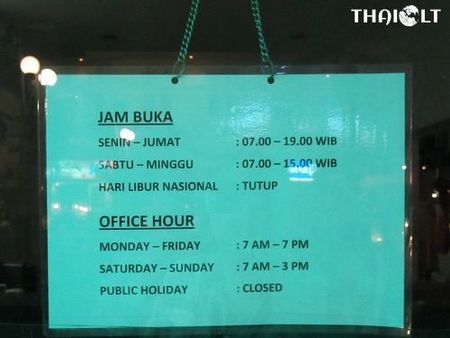 Opening Hours of Mulia Money Changer