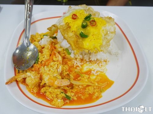 Curry Powder topped with fried egg