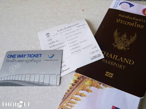 Border Pass and One Way Ticket Card