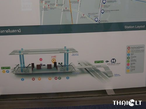 Layout of Airport Rail Link Makkasan Station