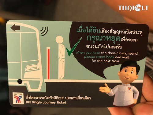 BTS Skytrain Single Journey Ticket